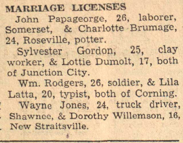 DO-NC-893-Marriag-License