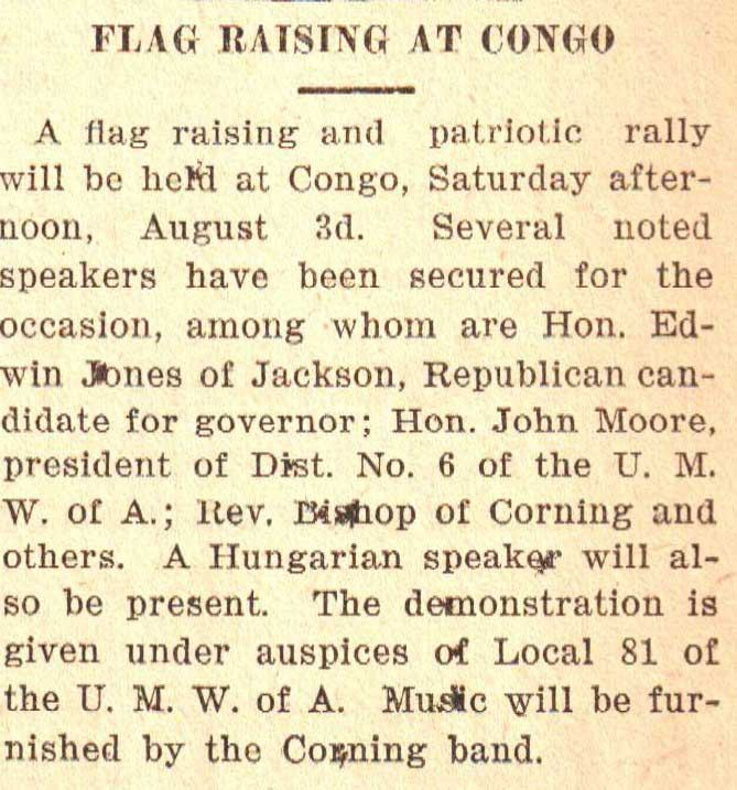 DO-NC-1011-Flag-Raising-at-